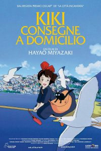 "Poster for the movie ""Kiki - Consegne a domicilio"""