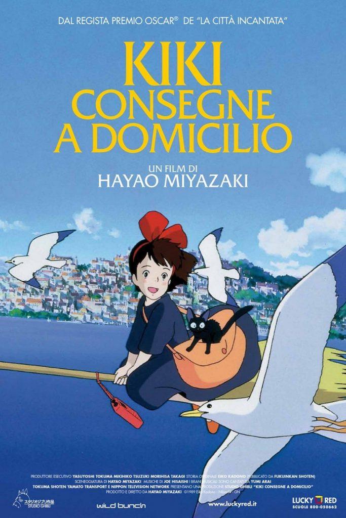 """Poster for the movie """"Kiki – Consegne a domicilio"""""""