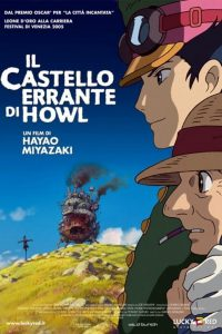 "Poster for the movie ""Il castello errante di Howl"""