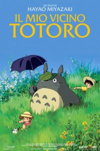 "Poster for the movie ""Il mio vicino Totoro"""