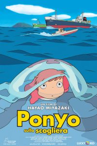 "Poster for the movie ""Ponyo sulla scogliera"""