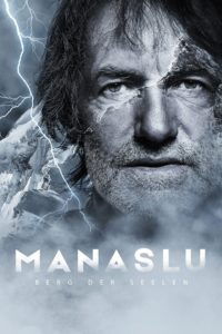 "Poster for the movie ""Manaslu - La montagna delle anime"""